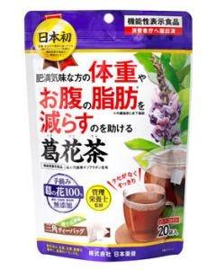 日本薬健 葛花茶 (1.5g×20袋) 機能性表示食品 ※軽減税率対象商品