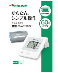 テルモ 電子血圧計 ES-W1200ZZ (1台) 【管理医療機器】