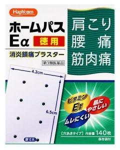 【第3類医薬品】ハピコム 大石膏盛堂 ホームパスEα (140枚) 冷感 消炎鎮痛プラスター