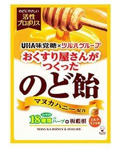 ※ツルハグループ限定※ UHA味覚糖 おくすり屋さんがつくったのど飴 ミルクミント味 (84g) のどあめ キャンディ ※軽減税率対象商品