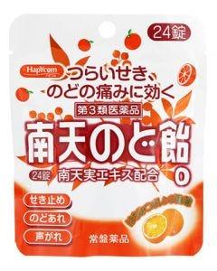 【第3類医薬品】ハピコム 常盤薬品 南天のど飴O はちみつオレンジ風味 (24錠) のど飴 パウチ