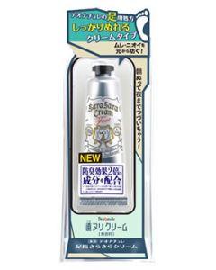 シービック デオナチュレ 足指さらさらクリーム (30g) 足用 制汗剤 【医薬部外品】