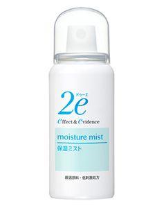 資生堂 2e ドゥーエ 保湿ミスト 携帯 (50g) 敏感肌用 化粧水