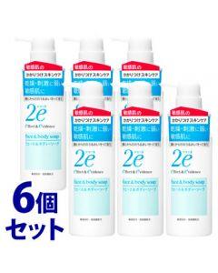 《セット販売》 資生堂 2e ドゥーエ フェース&ボディーソープ (420mL)×6個セット 敏感肌用 洗顔 石鹸