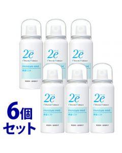 《セット販売》 資生堂 2e ドゥーエ 保湿ミスト 携帯 (50g)×6個セット 敏感肌用 化粧水