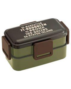 スケーター ふわっと2段弁当箱 ブルックリン PFLW9 (1個) 弁当箱 ランチボックス