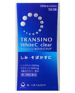 【第3類医薬品】第一三共ヘルスケア トランシーノ ホワイトCクリア 成人60日分 (240錠) ビタミンC剤 しみ・そばかす