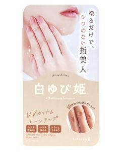 リベルタ ヒメコト 白ゆび姫 R1 SPF10 (30g) himecoto ハンドクリーム