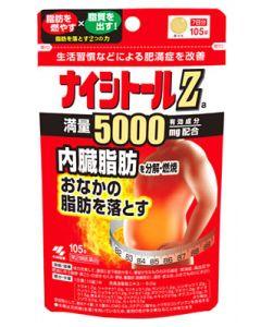 【第2類医薬品】小林製薬 ナイシトールZa (105錠) おなかの脂肪を落とす ナイシトール