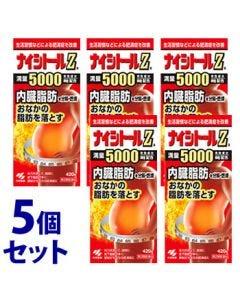 【第2類医薬品】《セット販売》 小林製薬 ナイシトールZa (420錠)×5個セット おなかの脂肪を落とす ナイシトール