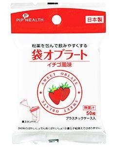 ピップ 袋オブラート イチゴ風味 (50枚) 薬スタンド付