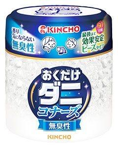 【○】 金鳥 KINCHO キンチョウ おくだけ ダニコナーズ ビーズタイプ 60日用 無臭性 (170g) ダニ用 忌避剤