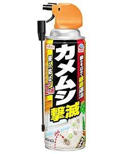 アース製薬 アースガーデン カメムシ撃滅 (480mL) 園芸殺虫・防虫・忌避剤 屋外専用