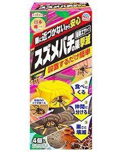 アース製薬 アースガーデン スズメバチの巣撃滅 駆除エサタイプ (4個) 殺虫忌避剤 設置するだけ