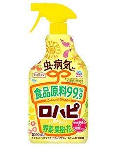 アース製薬 アースガーデン 虫・病気に ロハピ (1L) 園芸殺虫・防虫・忌避剤