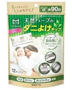 白元アース ミセスロイド スタイルメイト 天然ハーブのダニよけチップ (12個) ダニ用忌避剤