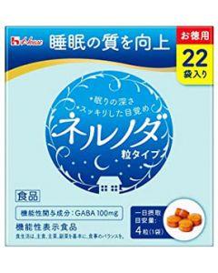 ハウスウェルネス ネルノダ 粒タイプ (4粒×22袋) GABA 機能性表示食品 ※軽減税率対象商品