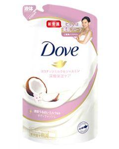【特売セール】 ユニリーバ ダヴ ボディウォッシュ ココナッツミルク&ジャスミン つめかえ用 (340g) 詰め替え用 ボディソープ