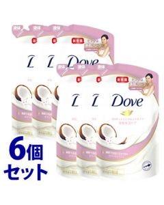 【特売セール】 《セット販売》 ユニリーバ ダヴ ボディウォッシュ ココナッツミルク&ジャスミン つめかえ用 (340g)×6個セット 詰め替え用 ボディソープ