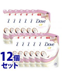 【特売セール】 《セット販売》 ユニリーバ ダヴ ボディウォッシュ ココナッツミルク&ジャスミン つめかえ用 (340g)×12個セット 詰め替え用 ボディソープ