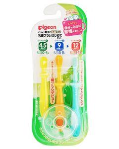 ピジョン 乳歯ブラシ はじめてセット (1セット) ベビー用ハブラシ