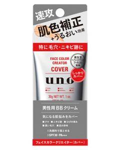 資生堂 uno ウーノ フェイスカラークリエイター カバー 自然な肌色 (30g) メンズ 男性用 BBクリーム SPF30 PA+++