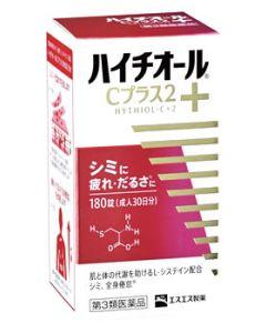 【第3類医薬品】エスエス製薬 ハイチオールCプラス2 (180錠) ビタミンC剤 しみ・そばかす