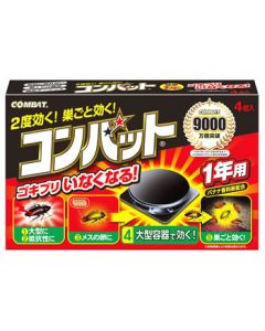 金鳥 KINCHO キンチョウ コンバット 1年用 (3g×4個 ) ゴキブリ駆除 【防除用医薬部外品】