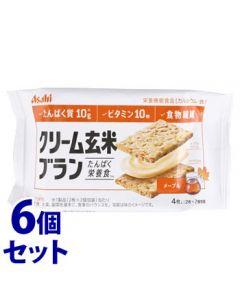 《セット販売》 アサヒ クリーム玄米ブラン メープル (2枚×2個包装)×6個セット カルシウム・鉄 栄養機能食品 ※軽減税率対象商品