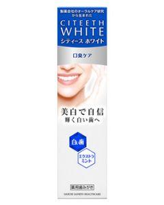 第一三共ヘルスケア シティースホワイト 口臭ケア (50g) 薬用歯みがき ホワイトニング 【医薬部外品】