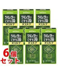 《セット販売》 ツムラ ツムラのくすり湯 バスハーブ 約65回分 (650mL)×6個セット 【医薬部外品】 【送料無料】