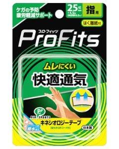 ピップ プロ・フィッツ キネシオロジーテープ 快適通気 指用 幅25mm (4.5m) スポーツ用