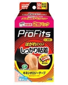 ピップ プロ・フィッツ キネシオロジーテープ しっかり粘着 脚・ひざ・ふくらはぎ用 幅50mm (4.5m×2個) スポーツ用