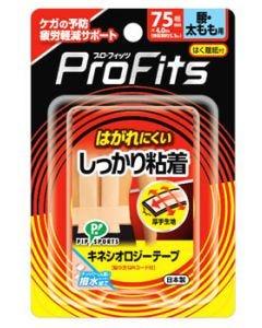 ピップ プロ・フィッツ キネシオロジーテープ しっかり粘着 腰・太もも用 幅75mm (4.0m) スポーツ用