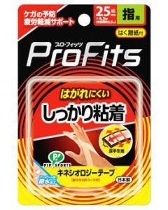 ピップ プロ・フィッツ キネシオロジーテープ しっかり粘着 指用 幅25mm (4.5m) スポーツ用