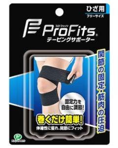 ピップ プロ・フィッツ テーピングサポーター ひざ用 (1本) フリーサイズ スポーツ用