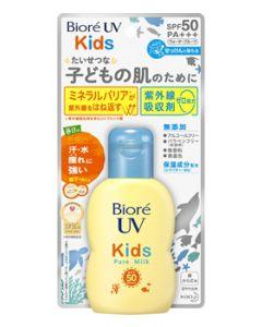 花王 ビオレUV キッズ ピュアミルク (70mL) SPF50 PA+++ 顔・からだ用 子供 日焼け止め