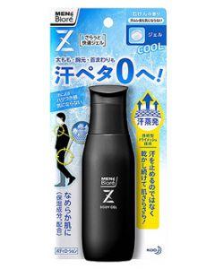 【特売セール】 花王 メンズビオレZ さらっと快適ジェル 石けんの香り (90mL) 男性用 制汗デオドラント ボディ用ジェルローション