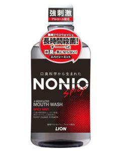 【特売セール】 ライオン NONIO ノニオ マウスウォッシュ スパイシーミント (600mL) 薬用 マウスウォッシュ 洗口液 【医薬部外品】