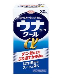 【第(2)類医薬品】興和 ウナコーワクールα (30mL) 虫さされ かゆみ