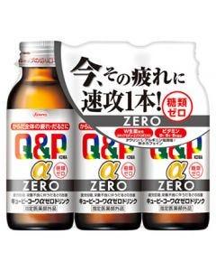 興和 キューピーコーワαゼロドリンク (100mL×3本) キューピーコーワ 疲労回復 【指定医薬部外品】