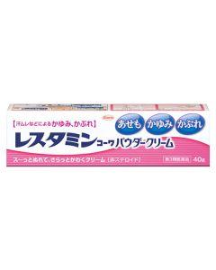 【第3類医薬品】興和 レスタミンコーワパウダークリーム (40g) あせも かゆみ かぶれ 非ステロイド