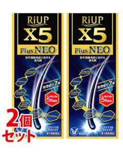 【第1類医薬品】《セット販売》 大正製薬 リアップX5 プラスネオ (60mL)×2個セット リアップ 壮年性脱毛症 発毛剤