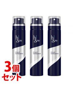 《セット販売》 P&G エイチアンドエス h&s プロシリーズ スカルプリフレッシャー (65mL)×3個セット 頭皮ケア 【P&G】