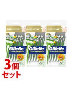 《セット販売》 P&G ジレット カスタムプレミアム ジェルシールド (6本)×3個セット カミソリ 髭剃り 【P&G】