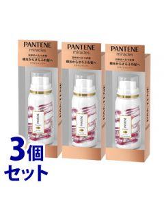 《セット販売》 P&G パンテーン ミラクルズ ボリュームドライシャンプー (29g)×3個セット スタイリング 【P&G】