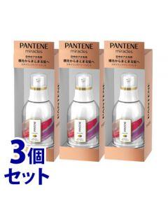 《セット販売》 P&G パンテーン ミラクルズ スムースジェリーバーム (25mL)×3個セット スタイリングトリートメント 【P&G】