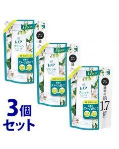 《セット販売》 P&G レノア リセット ヤマユリ&グリーンブーケの香り つめかえ用 特大サイズ (795mL)×3個セット 詰め替え用 柔軟仕上げ剤 【P&G】