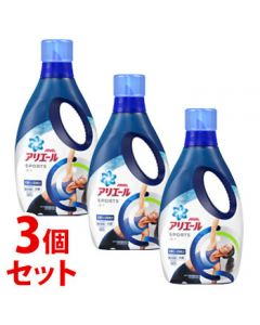 《セット販売》 P&G アリエール ジェル プラチナスポーツ 本体 (750g)×3個セット 衣料用 濃縮液体洗剤 【P&G】