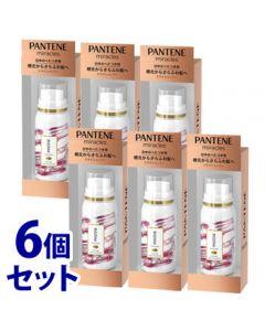 《セット販売》 P&G パンテーン ミラクルズ ボリュームドライシャンプー (29g)×6個セット スタイリング 【P&G】